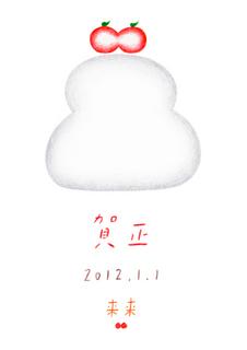 Lairai2012_A.jpg