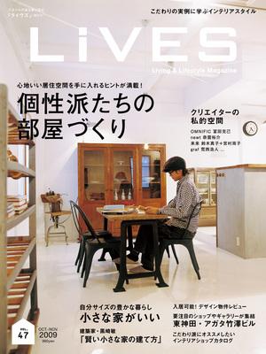LiVES47-1.jpg